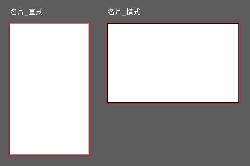 超实用!写给非设计师的名片制作基础指南