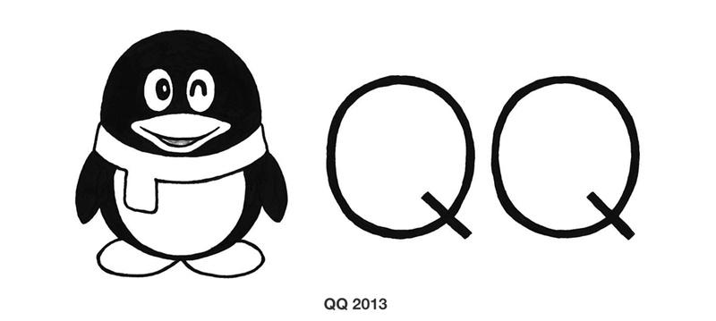 你我的青春!来看看腾讯QQ这16年来的LOGO 设计变迁