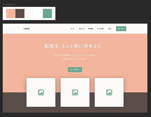 网页颜色搭配器_超实用!帮你快速搞定网页配色的方法(附配色神器) | 优设网 ...
