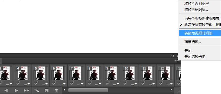 神器推荐!手把手教你将静态图片快速变成GIF 动图