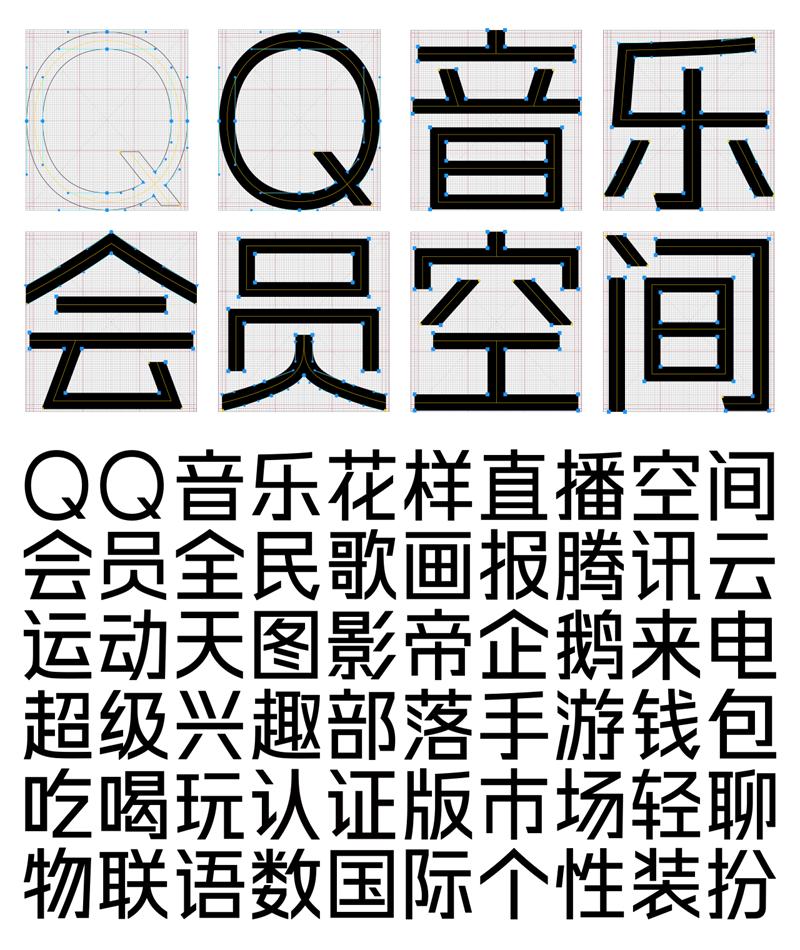 9QQQ20160513