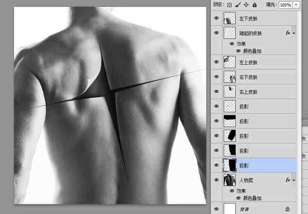 PS新手教程!手把手教你绘制人体特效海报