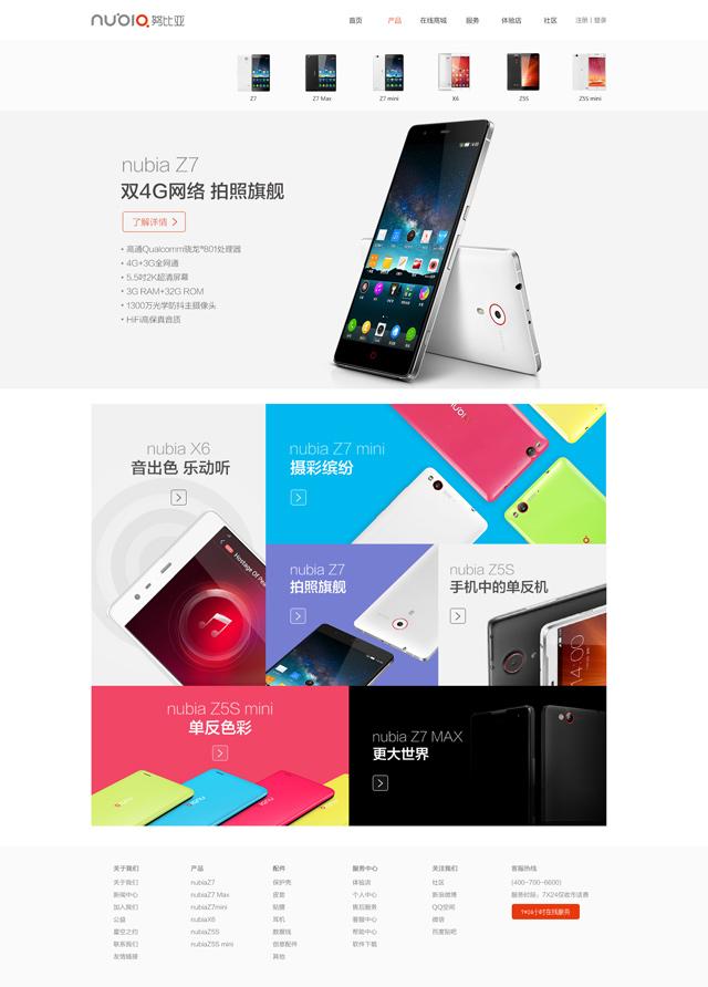 2016-web-designer-wui-15