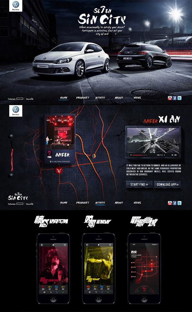 2016-web-designer-wui-19