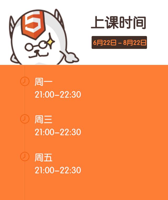 2016-web-designer-wui-3