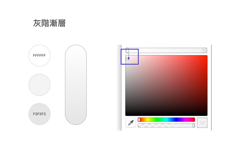 零基础也能学!一份全面系统的渐变色自学指南