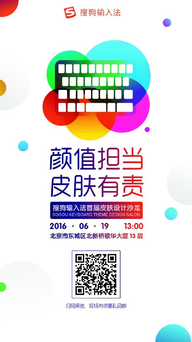 keyboard-theme-design-salon-168