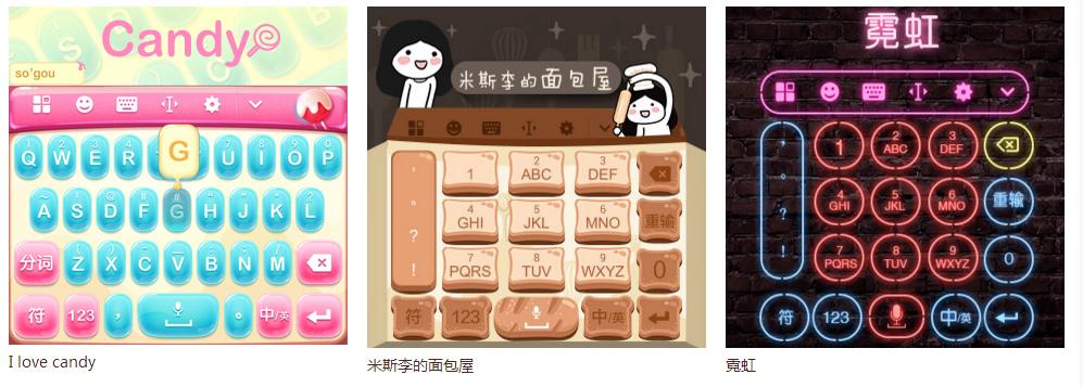 keyboard-theme-design-salon-2