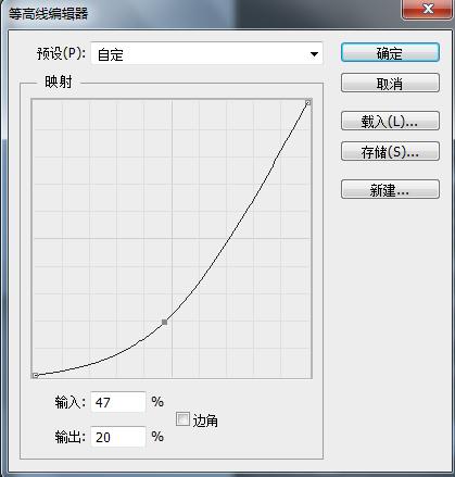 PS教程!教你绘制一枚雅致洁白的半写实风格空调