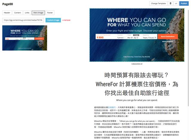 酷站两连发!收录250种日本传统色网站+免费在线建站工具
