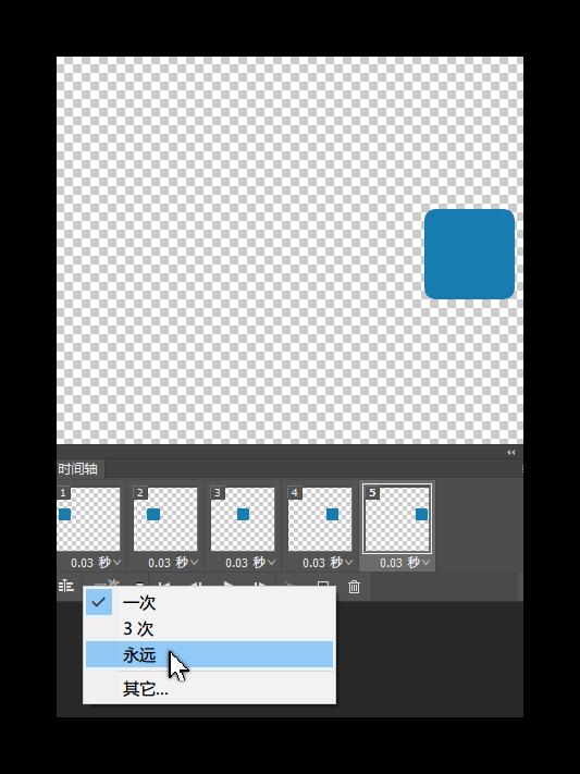 案例实战!聊聊PS做帧动画的小技巧(附动态表情包制作方法)