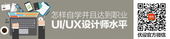 being-professional-ui-ux-designer-1