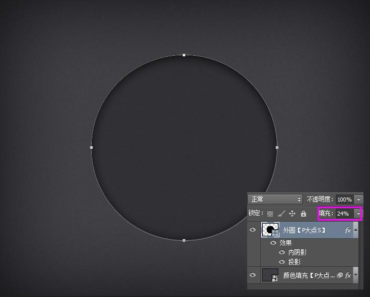 PS教程!教你绘制超漂亮的渐变按钮图标