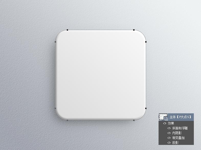 PS教程!教你绘制一枚清新优雅的调节旋钮图标