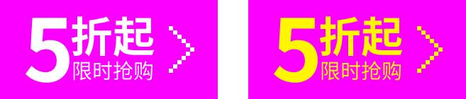 xz2016071117