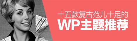 WordPress - 优设网 - UISDC