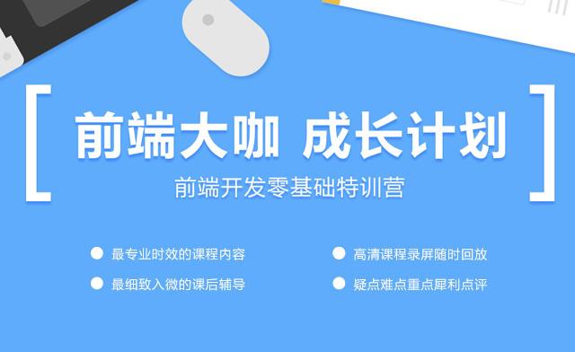 2016-uisdc-web-developer-newpic