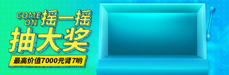 banner2016080241