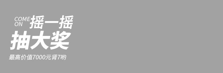 banner2016080244