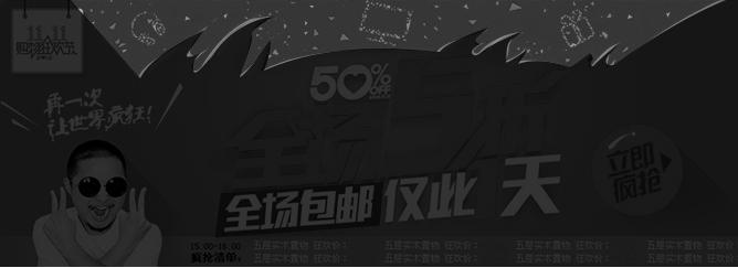 banner2016080512