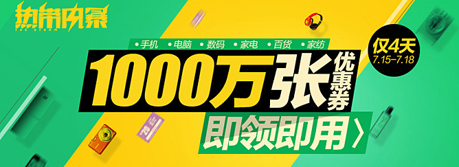 banner2016080513