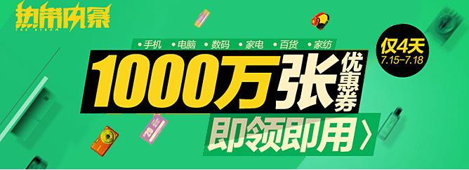 banner2016080514