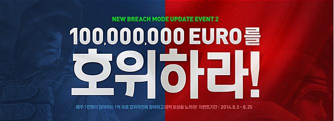 banner2016080521