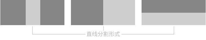 banner201608053