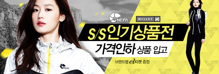 banner2016080539