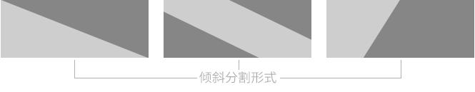 banner201608054