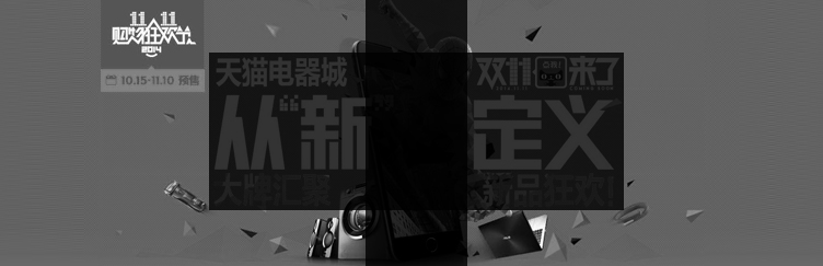 banner2016080542