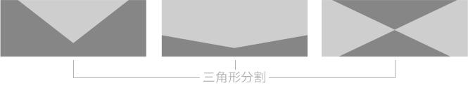 banner201608055