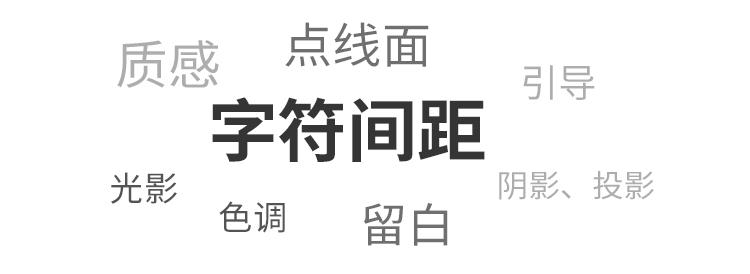 banner2016080584
