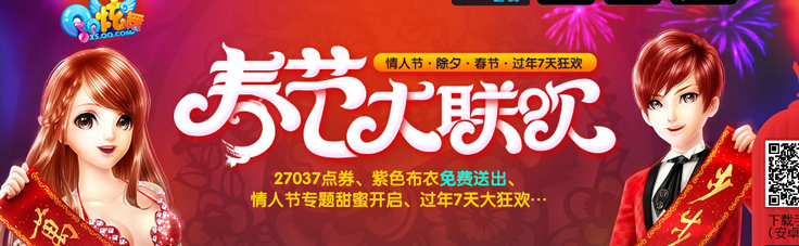 banner2016080589
