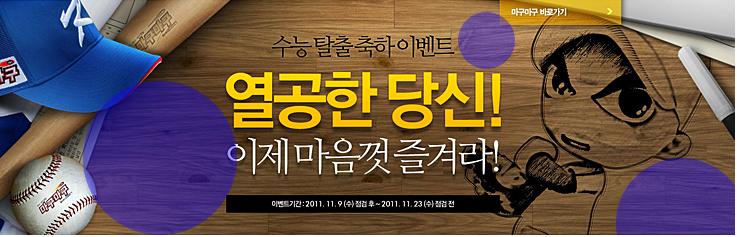 banner2016080596