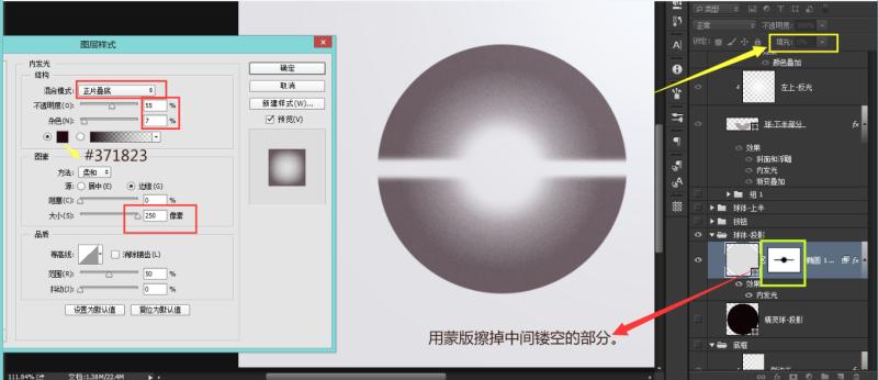PS教程!手把手教你绘制光影巧妙的3D精灵球