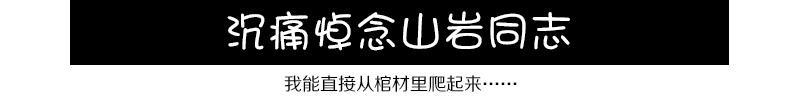 uisdc-1-2016083014