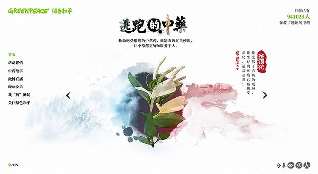 2016-webdesigner-wui2-13