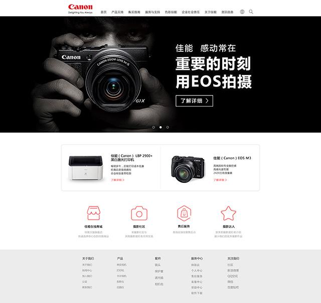 2016-webdesigner-wui2-20