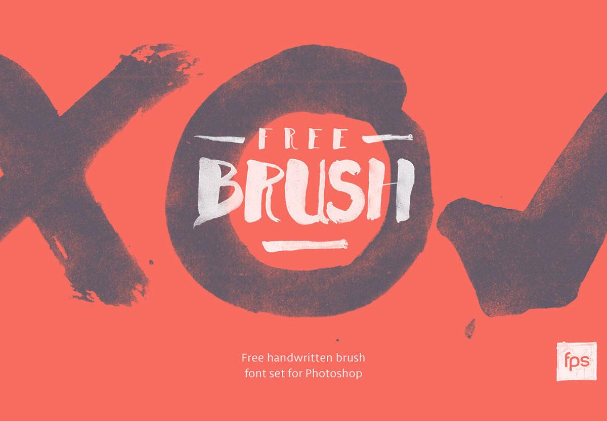 freebrush