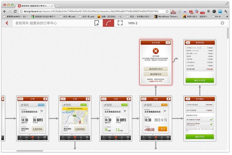 来收神器!UI设计师常用的版本控制工具有哪些?