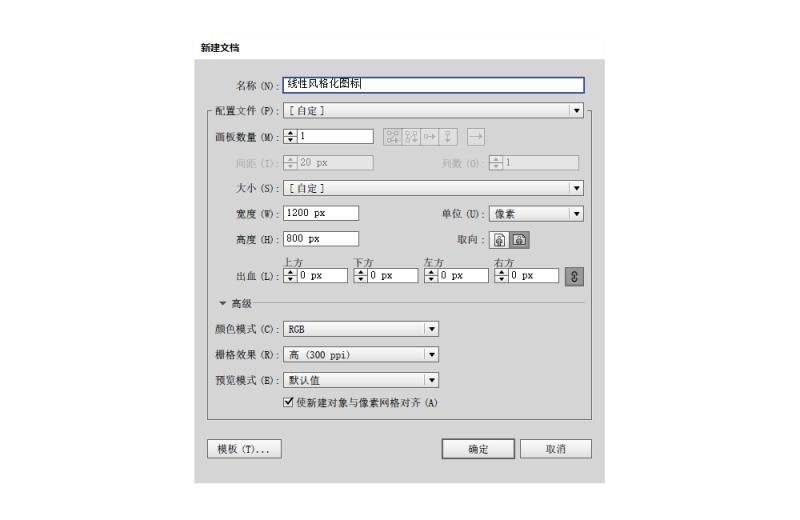 uisdc-line-icon-201609193