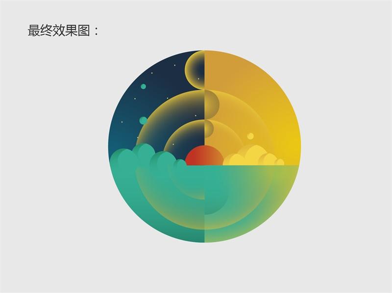 uisdc-qiufen-2016092212