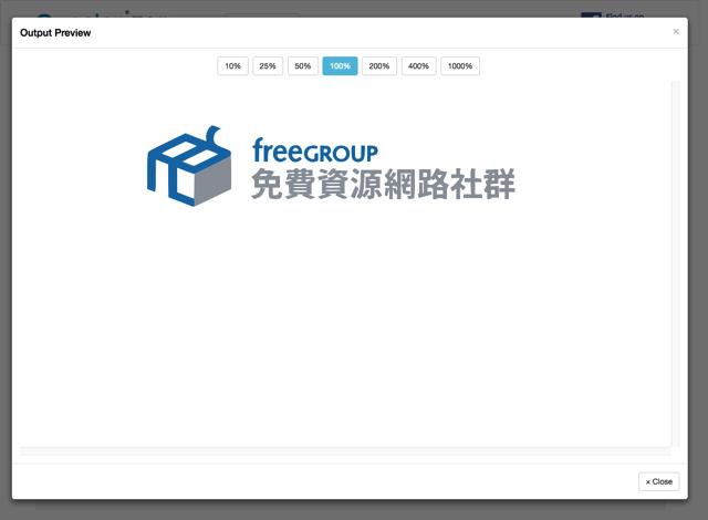Online Image Vectorizer