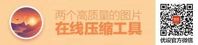 jpeg-io-wordpress-imagify-1