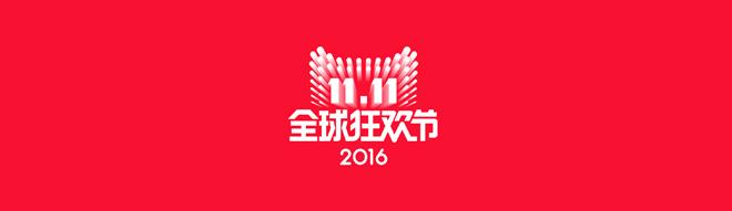 uisdc-1111-2016102114