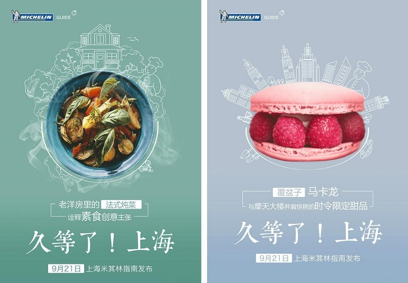 比康熙字典体还好!四款风格各异的高质量中文字体下载