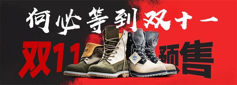 双11福利来了!电商Banner/专题设计专属中文字体打包下载