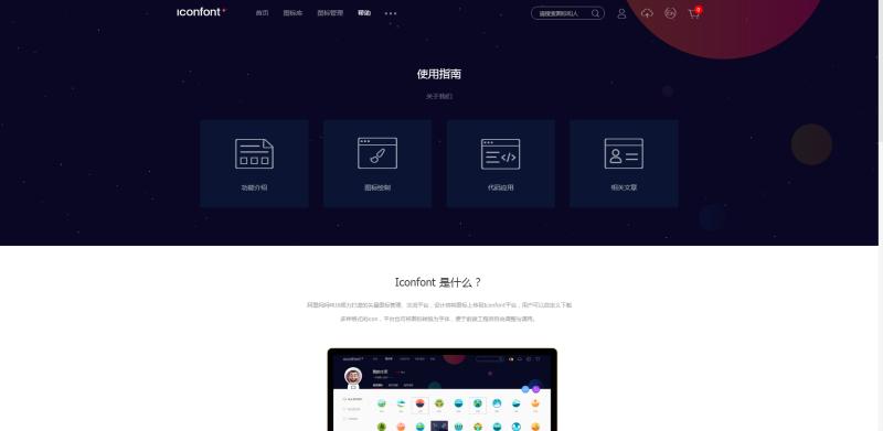 uisdc-icon-201610291