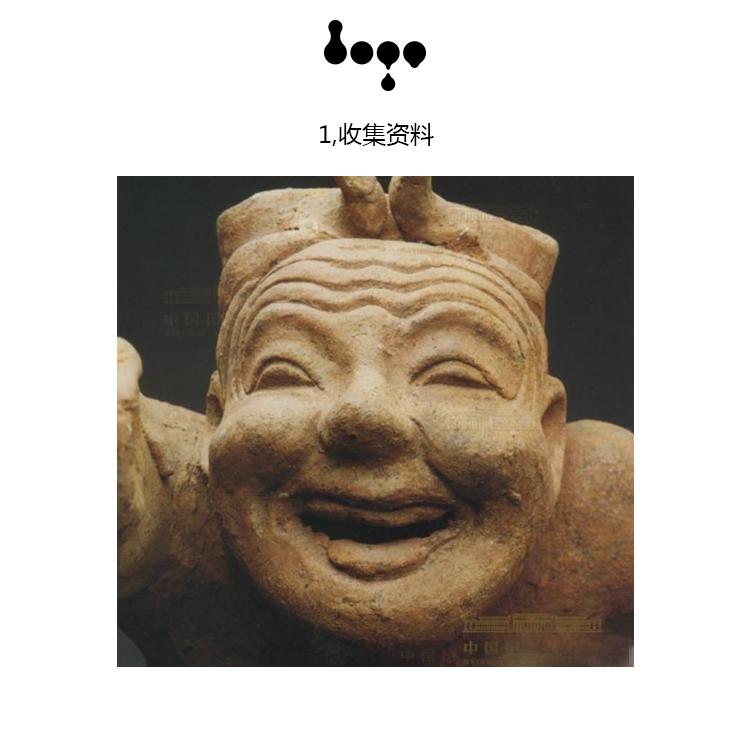 uisdc-logo-2016100310